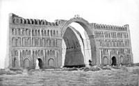 Руины дворца в Ктесифоне