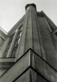 Здание ВХУТЕМАСа