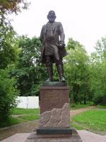 Памятник Акиму Мальцову