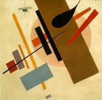 Суперматизм (К.С. Малевич, 1916-1917 г.)