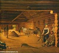 Гумно. 1821