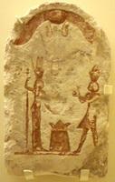 Арсиноя и Птоломей (египетская стелла)