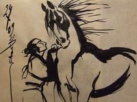 Рисунок китайской тушью