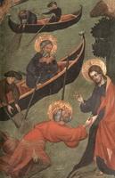 Св. Петр идет по воде
