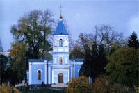 Осетинская церковь