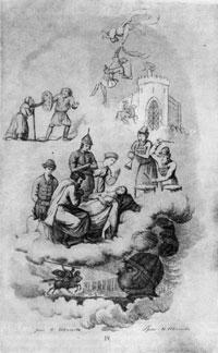 Эскиз виньетки А.Н. Оленина (1820 г.)