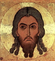 Глориола Иисуса Христа