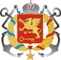 Большой герб города-героя Керчь