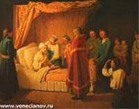 Причащение умирающей. 1839