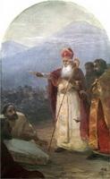 Крещение армянского народа