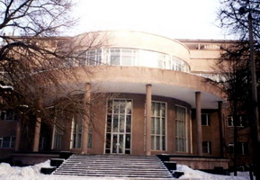 Дом Культуры ЗИЛ (братья Веснины)