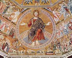 Мозаика (Баптистерий Неона в Равенне)
