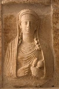 Фронтальность в искусстве Месопотамии