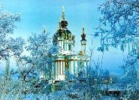 Андреевская церковь в Киеве