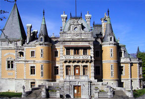 Дворец Александра III