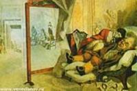 Вельможа. 1808