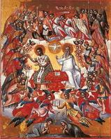 Небесная литургия (икона, 16 век)