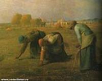 Сборщицы колосьев. Кисти Милле. 1857