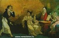 Французский парикмахер. 1812