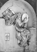 Горельеф с Храма Христа Спасителя