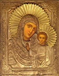 Казанская Богоматерь в окладе